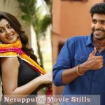 Neruppuda Movie photos