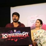 Maayavan audio Launch Gallery (18)