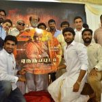 Neruppuda Audio Launch   (3)