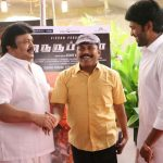 Neruppuda Audio Launch   (6)