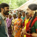 PaPaandi Movie stills (1)