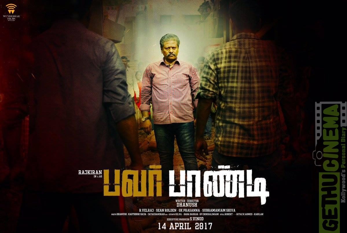 Power Paandi Gethucinema (3)