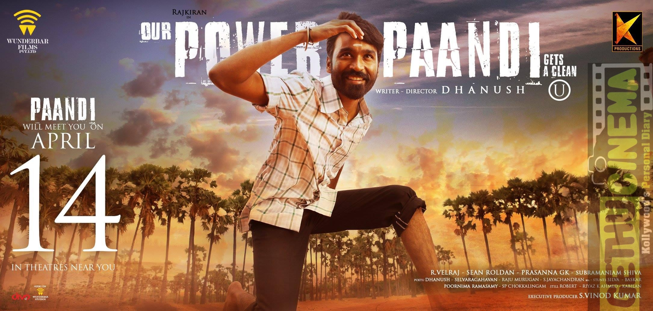 Power Paandi poster Gethucinema (5)