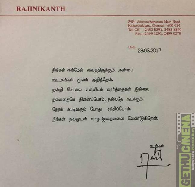 Rajinikanth letter Gethucinema