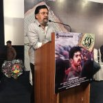 Thiri Audio Launch Gallery (2)