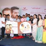 Thondan Audio Launch (1)