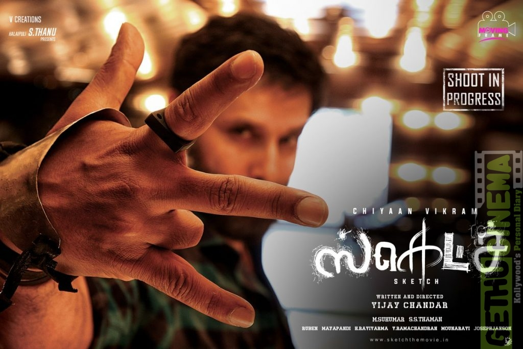 Vikram 53 First look poster (2)