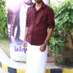 Yaagan Tamil Movie Audio Launch  (10)