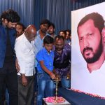 Yaagan Tamil Movie Audio Launch  (11)