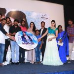 Yaagan Tamil Movie Audio Launch  (15)