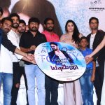 Yaagan Tamil Movie Audio Launch  (16)