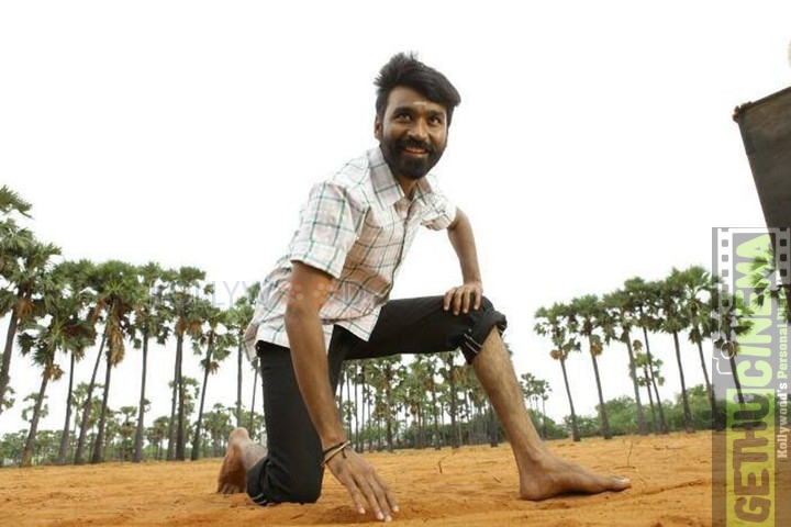 dhanush in powerpaandi gethucinema