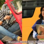 Munnodi Movie Stills Gallery