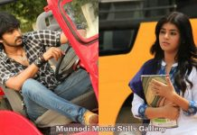 Munnodi Movie Stills Gallery