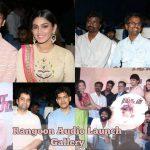 Rangoon Audio Launch Stills Gallery