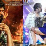 Anbanavan Asaradhavan Adangadhavan aka AAA Movie HD Posters (1)