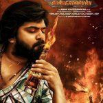 Anbanavan Asaradhavan Adangadhavan aka AAA Movie HD Posters (2)