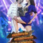 Anbanavan Asaradhavan Adangadhavan aka AAA Movie HD Posters (4)