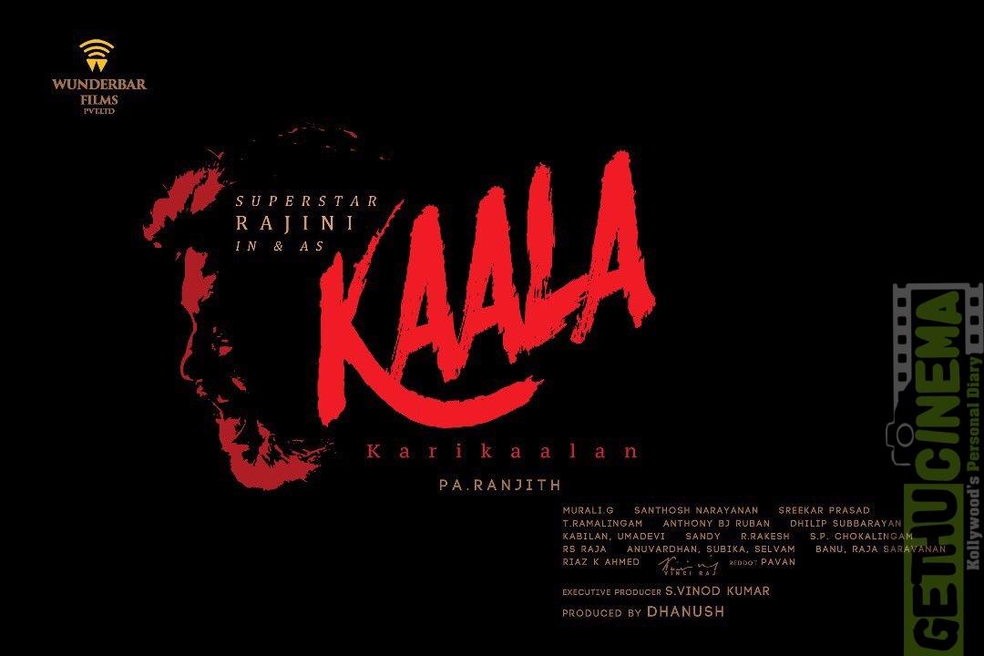 Kaala Karikaalan official poster