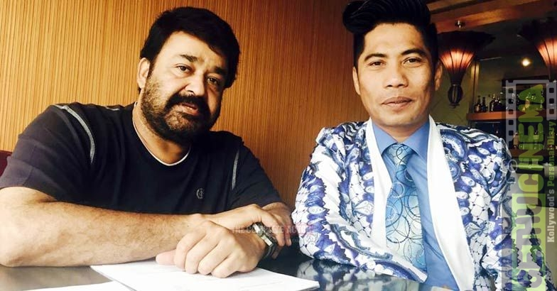 Peter hein with Mohan lal