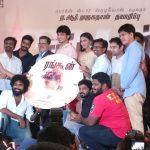 Rangoon Audio Launch Stills Gallery (12)