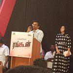 Rangoon Audio Launch Stills Gallery (4)