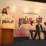 Rangoon Audio Launch Stills Gallery (7)