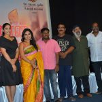 Saravanan Irukka Bayamaen Press Meet Stills  (1)