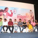 Saravanan Irukka Bayamaen Press Meet Stills  (16)
