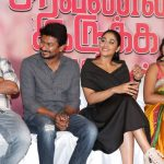 Saravanan Irukka Bayamaen Press Meet Stills  (26)