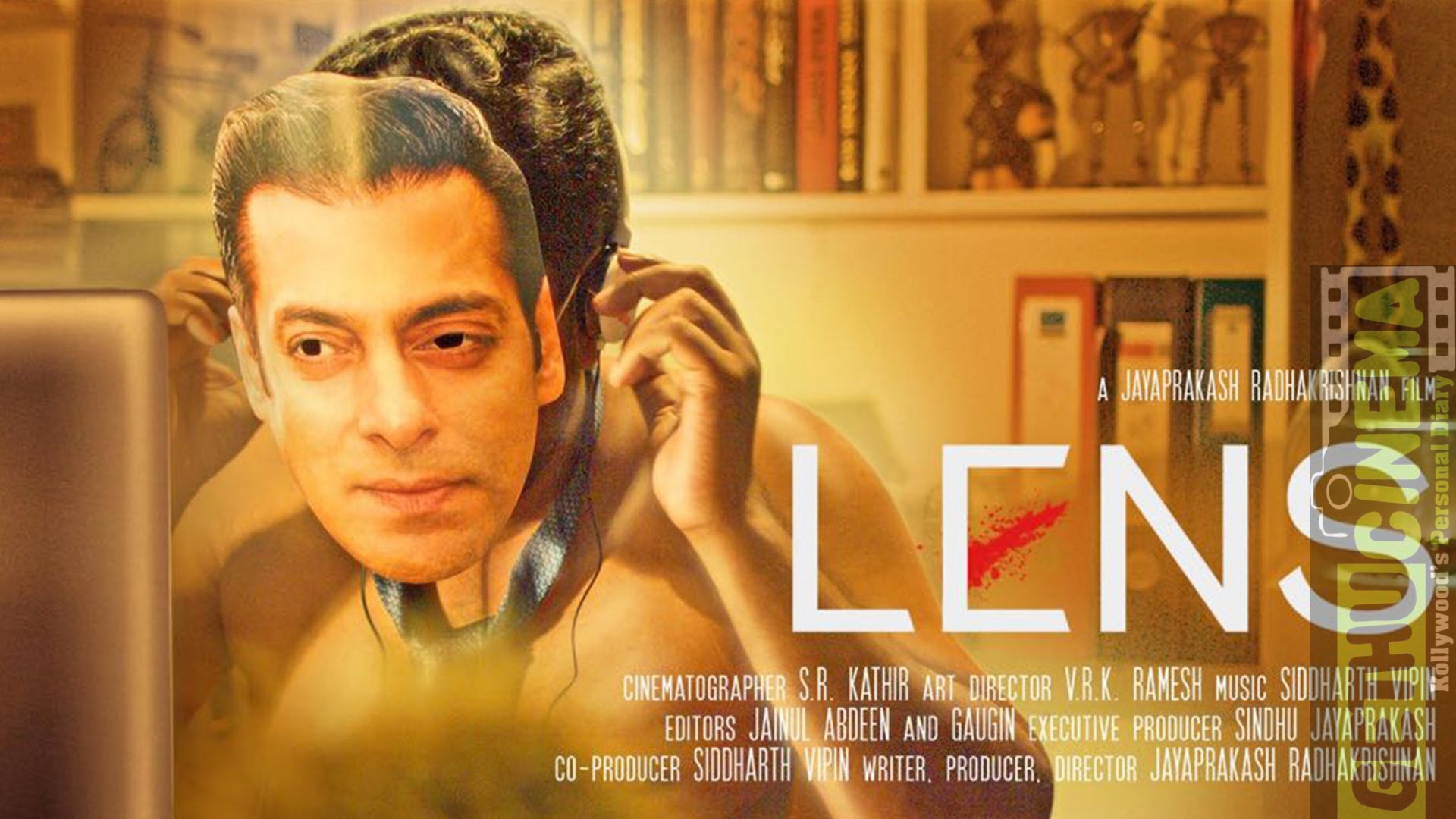 lens movie (7)