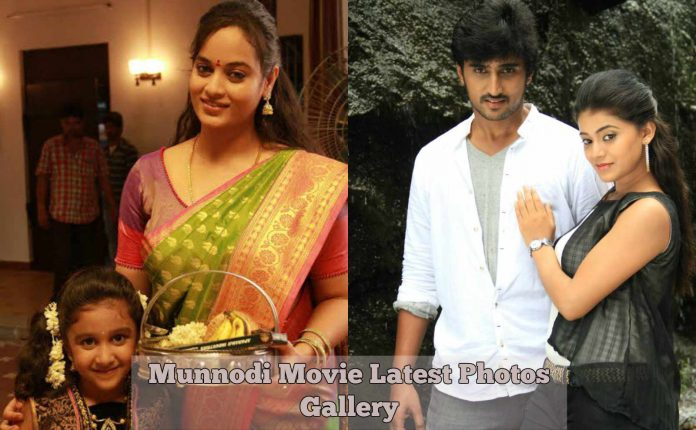 Munnodi Movie Photos