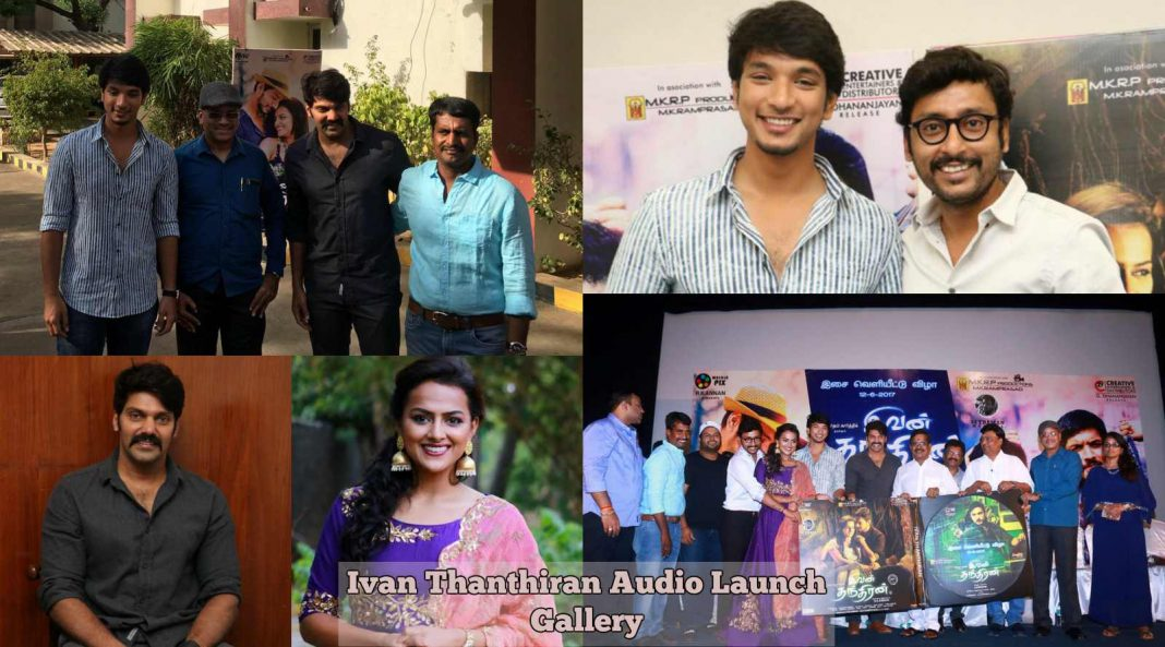Ivan Thanthiran Audio Launch Stills