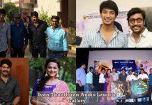Ivan Thanthiran Audio Launch Stills