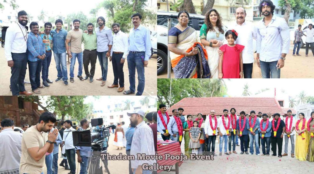 Thadam Movie Pooja Event Photos