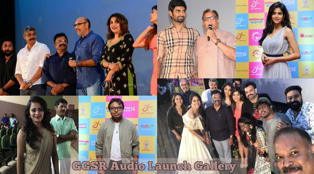 GGSR Movie Audio Launch Gallery