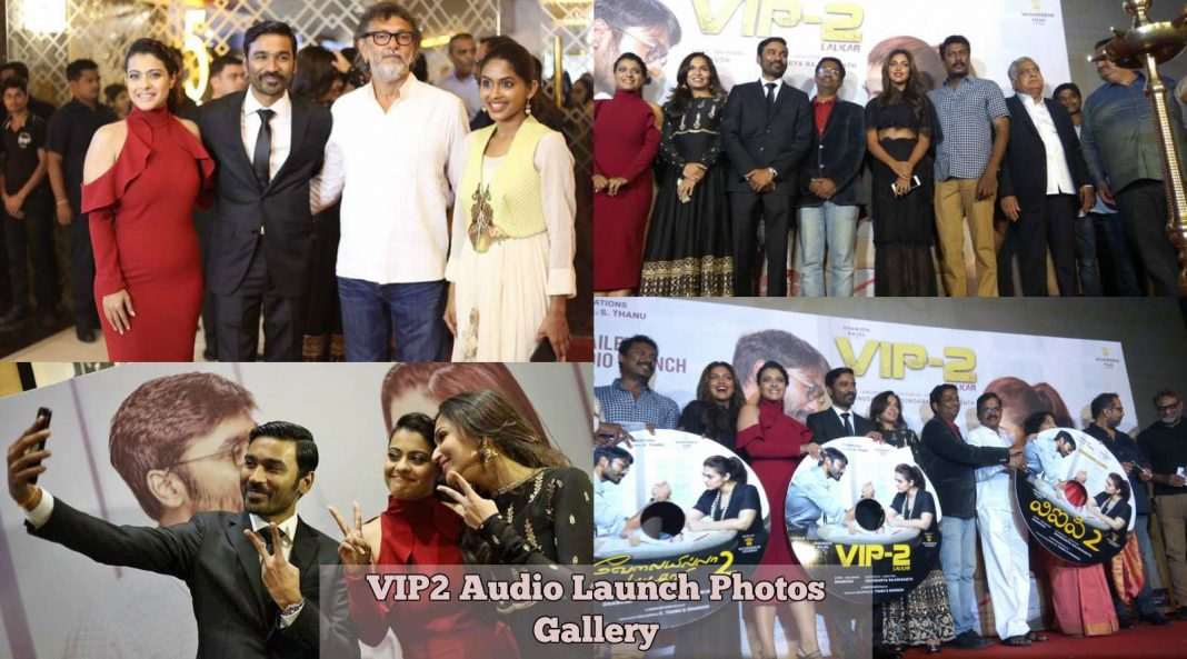 VIP2 Audio Launch Photos Gallery