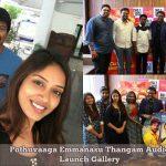 Pothuvaaga EmManasu Thangam Photos