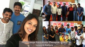 Pothuvaaga EmManasu Thangam Photos