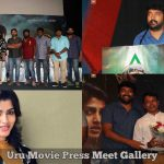 Uru Movie Press Meet Gallery