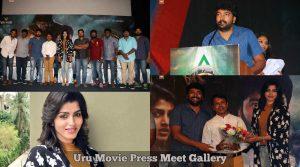 Uru Movie Press Meet Gallery