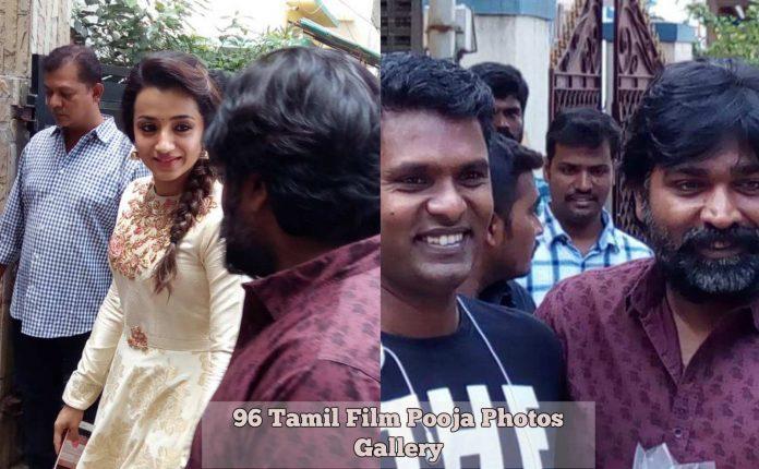 96 tamil film pooja photos Gallery