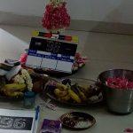 96 TamilFilm Pooja Photos Gallery  (7)