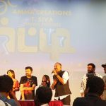 GGSR Audio Launch photos Gallery  (8)