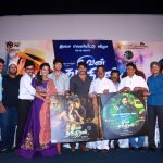 Ivan Thanthiran Audio Launch Gallery (1)