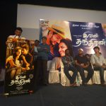 Ivan Thanthiran Audio Launch Gallery (11)