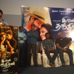 Ivan Thanthiran Audio Launch Gallery (16)