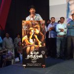 Ivan Thanthiran Audio Launch Gallery (20)