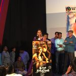 Ivan Thanthiran Audio Launch Gallery (23)