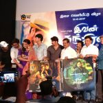 Ivan Thanthiran Audio Launch Gallery (4)